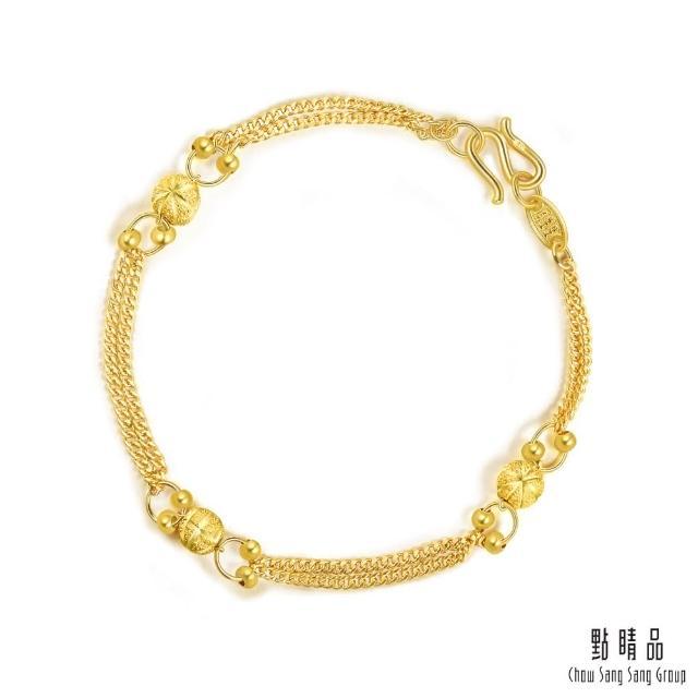 【點睛品】鑽砂球圓珠 9999黃金手鍊_計價黃金