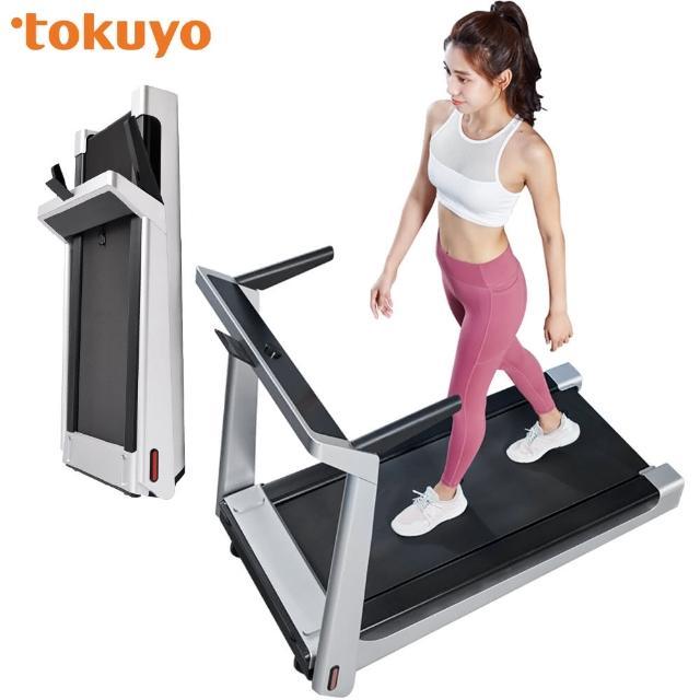 【tokuyo】寬平版減震折疊智跑機(TT-310)