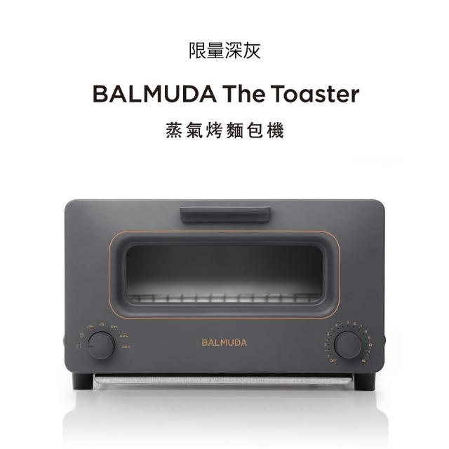 【BALMUDA】The Toaster 蒸氣烤麵包機(K01J-KG黑)