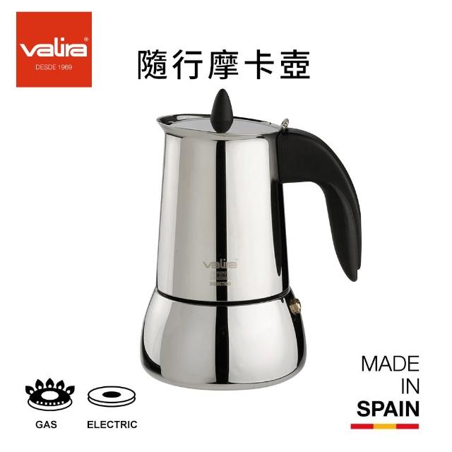 【西班牙原裝 VALIRA】Moka 不鏽鋼18/10義式摩卡壺10人份(戶外野餐/咖啡壺/瓦斯爐適用)