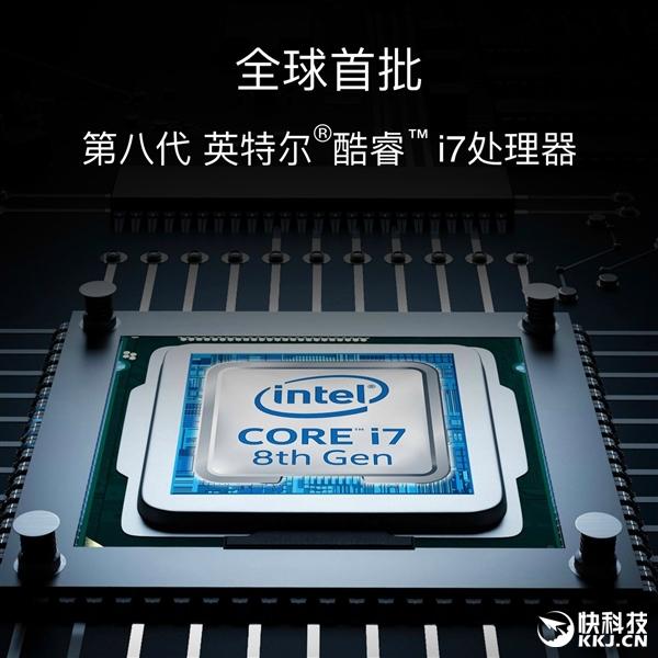 6999元!小米笔记本Pro正式发布:15.6寸怪兽