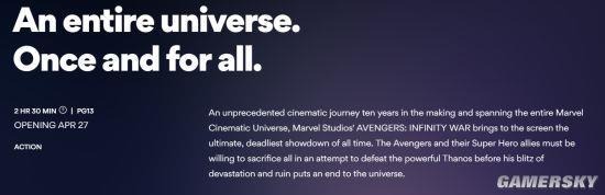 《复联3》片长确定为149分钟 仍是漫威宇宙第一长