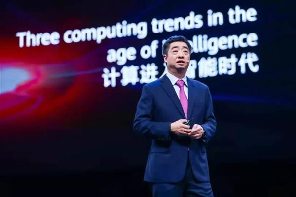 世界第一!华为推出全球最快AI训练集群Atlas 900:算力相当于50万台PC