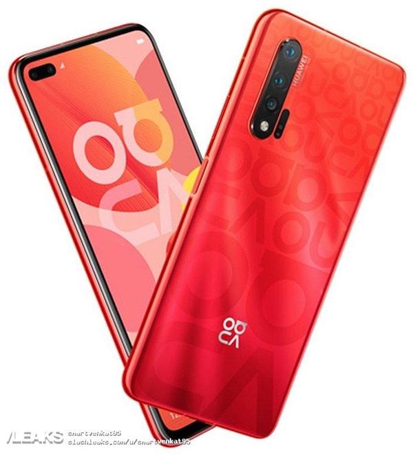 华为nova 6 5G版红色渲染图曝光:新品牌Logo大亮