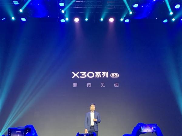 vivo X30系列5G首发Exynos 980:12月见
