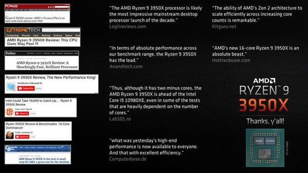 16核锐龙9 3950X处理器干翻对手18核 AMD高管:呕心沥血之作