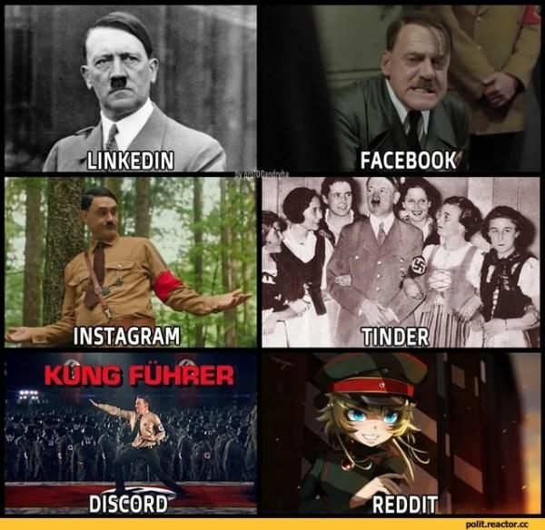 Гитлер / смешные картинки и другие приколы: комиксы, гиф ...