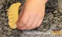 Фото приготовления рецепта: Способы формирования булочек - шаг №21
