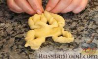 Фото приготовления рецепта: Способы формирования булочек - шаг №31