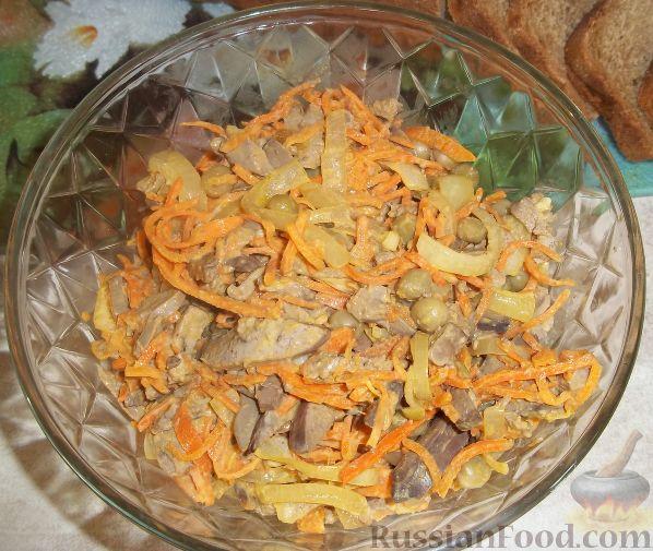 Рецепт: Салат из куриной печени, с корейской морковью на ...