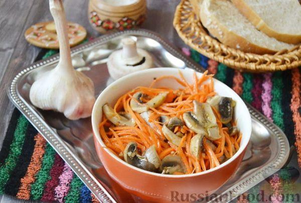 Рецепт: Салат из корейской моркови с шампиньонами на ...