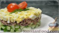 Салат с тунцом, рецепты с фото на RussianFood.com: 186 ...