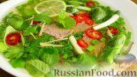 Фото пісіру рецепті: FO-BO (вьетнамдық сиыр еті мен кеспе сорпасы) - 8-қадам