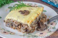 Запеканка с грибами, рецепты с фото на RussianFood.com ...