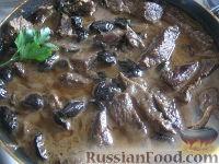Гуляш, рецепты с фото на RussianFood.com: 271 рецепт гуляша