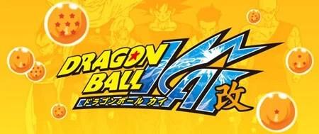 Image   Db kai logo.   Dragon Ball Wiki   Wikia