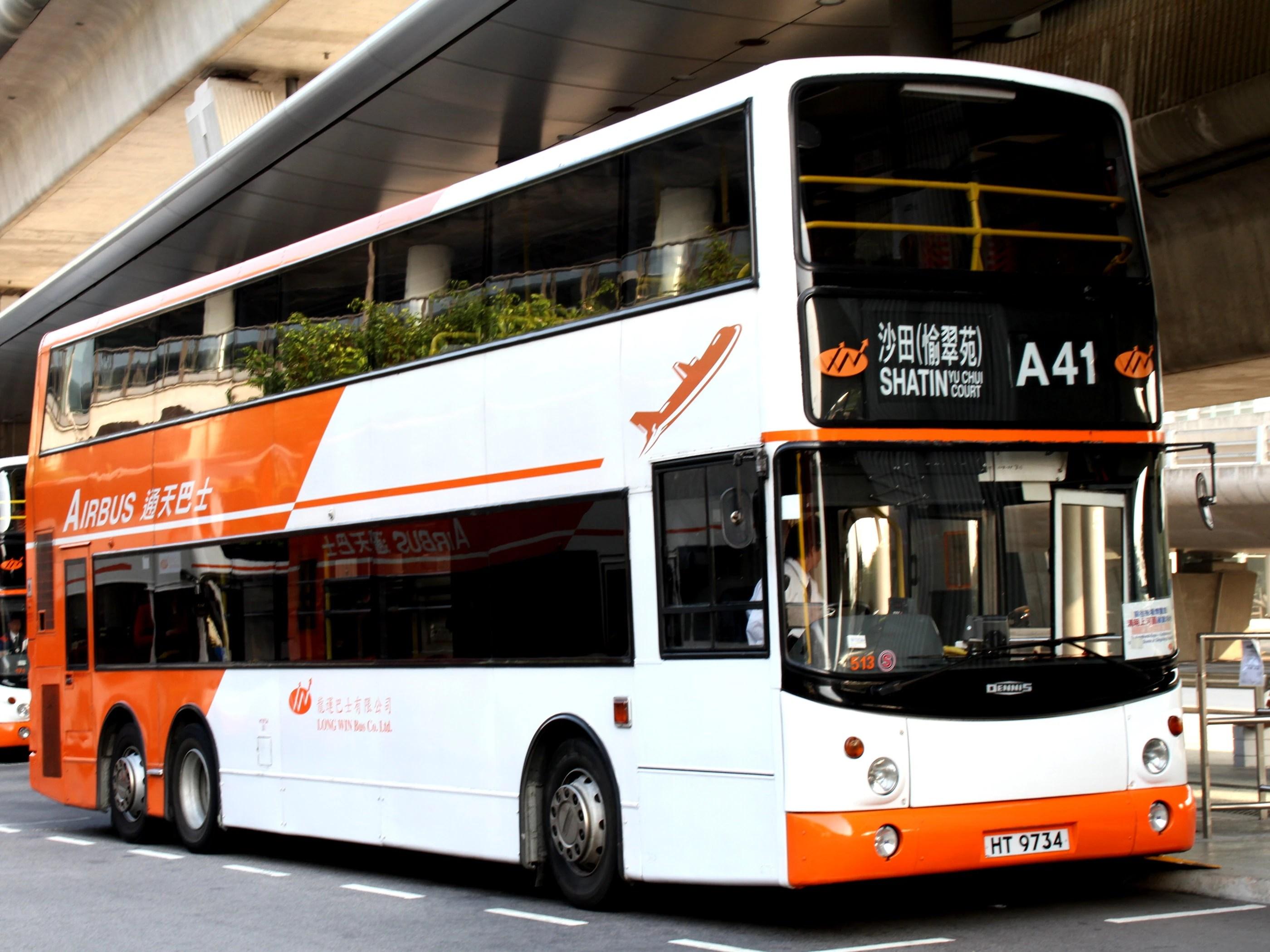 檔案:L 513 A41 GTC.JPG