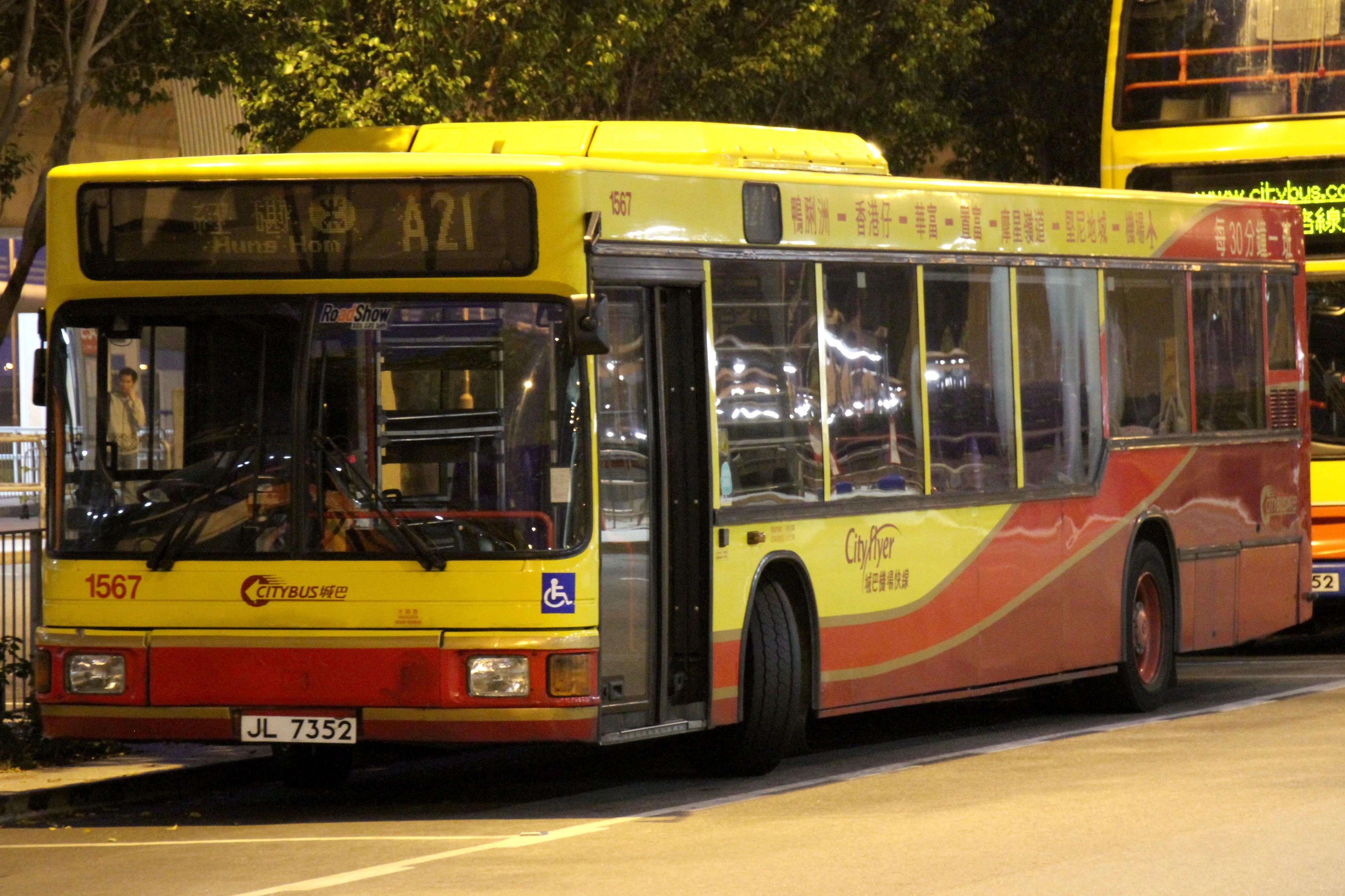 香港巴士/ 香港 地鐵最新 線路 圖/雙層 巴士圖片