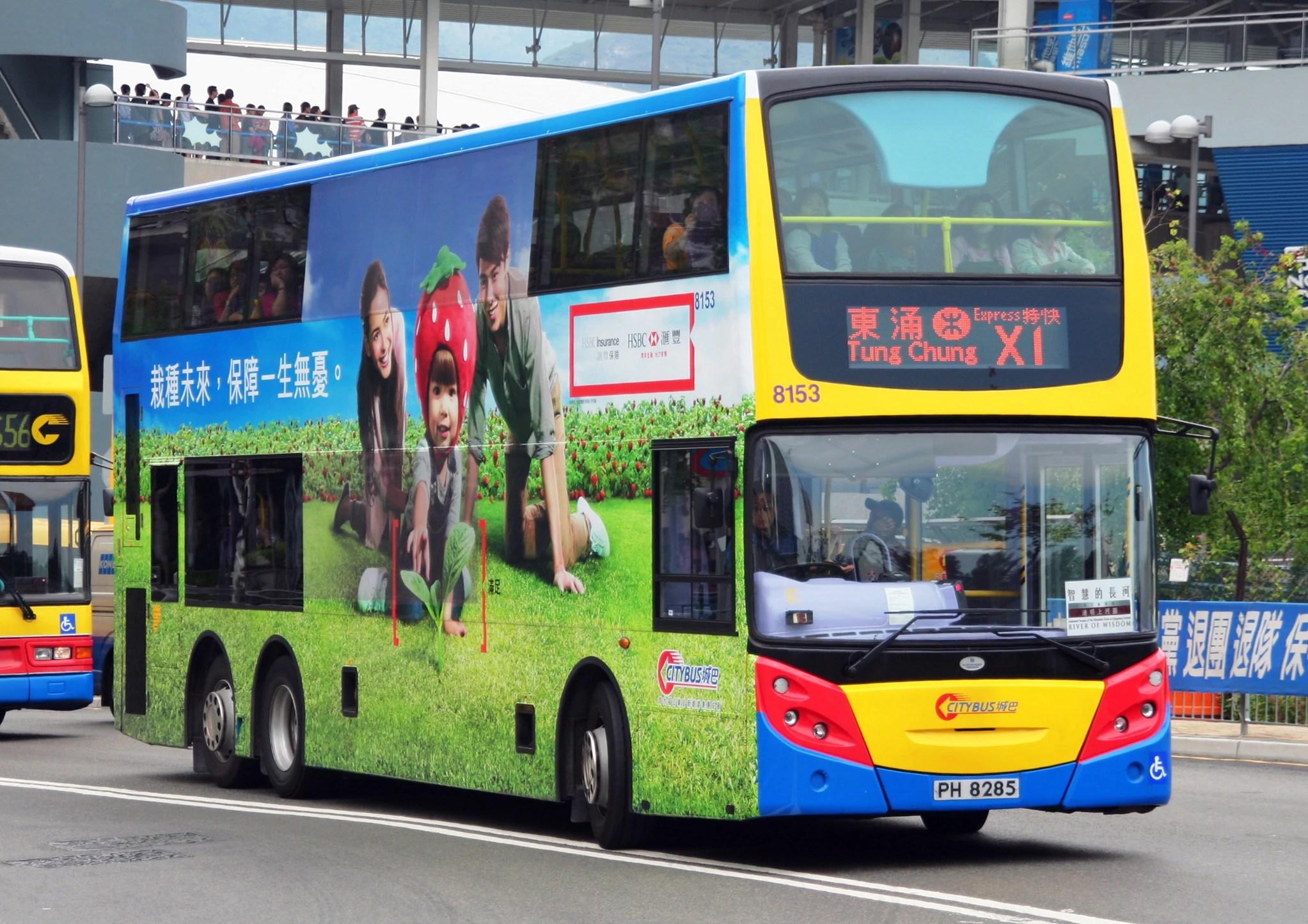 香港巴士圖片_雙層巴士簡筆畫_老雙層巴士-圈子花園圖片