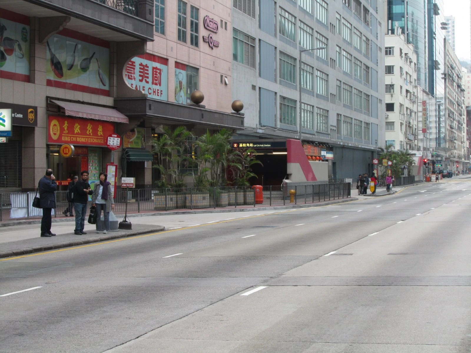 Lai Chi Kok Railway Station E3