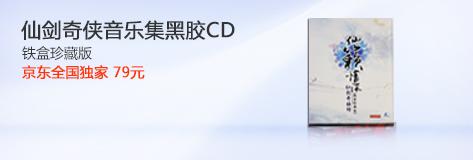 音乐新碟预售热卖