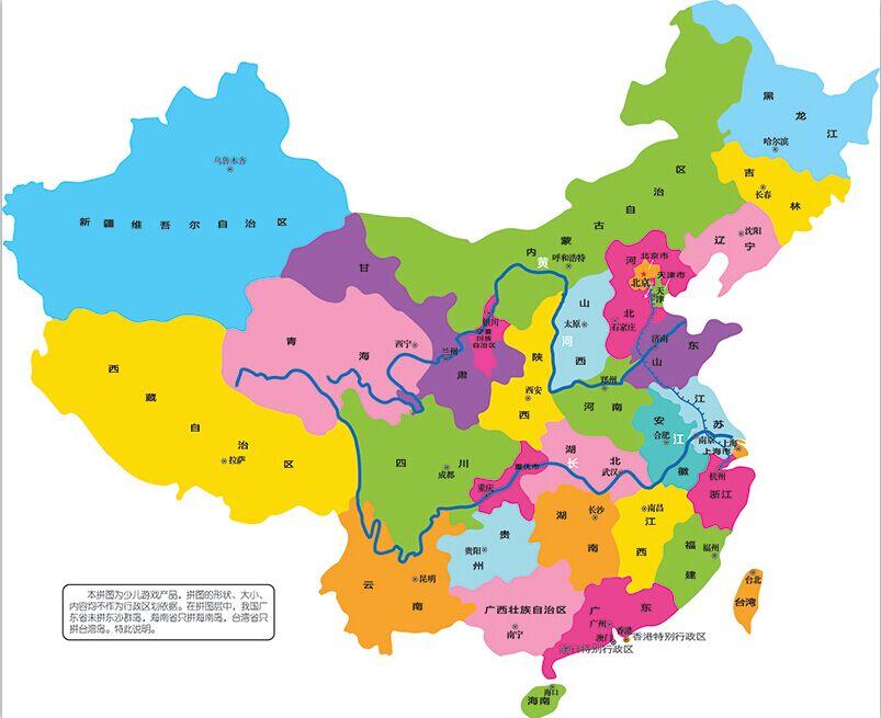 中國地圖拼圖手機版-中國拼圖手機版游戲-中國地圖拼圖游戲官方-中國34個行省拼圖游戲-手機照片拼圖軟件 ...