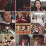 My Name Is Kim Sam Soon Episode 13