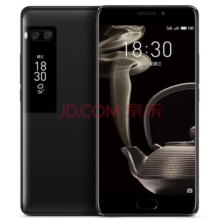 Meizu PRO 7 Plus 6GB + 64GB полная Netcom черная публичная версия тихой 4G Mobile Unicom Telecom мобильный телефон двойной карточк
