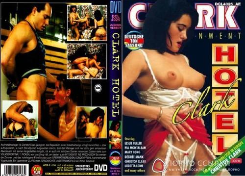 Clark 25: Clark Hotel (1995)