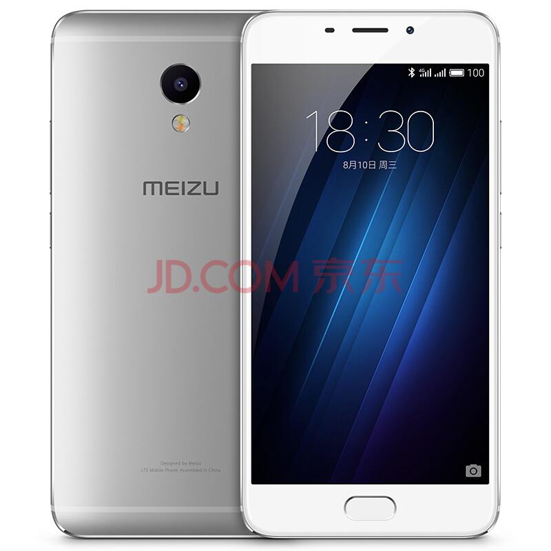 MEIZU E 32GB, mobile, Unicom, Telecom Dual SIM Dual Standby китайская прошивка, без root