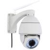 960P H264 WiFi IP Camera P2P Outdoor Security Cam SM2750-1202
