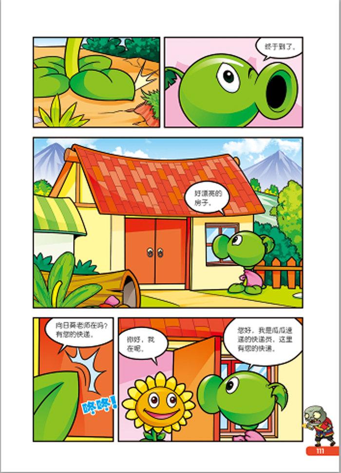 英語幽默故事-英語幽默故事的介紹 _匯潮裝飾網
