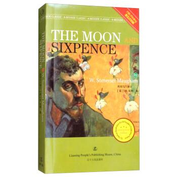 《月亮與六便士(英文版)》([英]W.毛姆)【摘要 書評 試讀】- 京東圖書