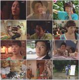 My Name Is Kim Sam Soon Episode 12