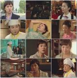 My Name Is Kim Sam Soon Episode 3