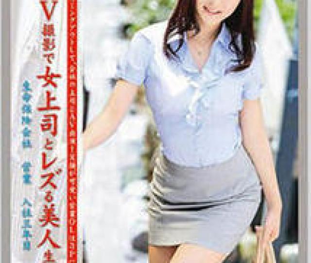 Th_092928856_0535_jav_jpm_horny_japanese