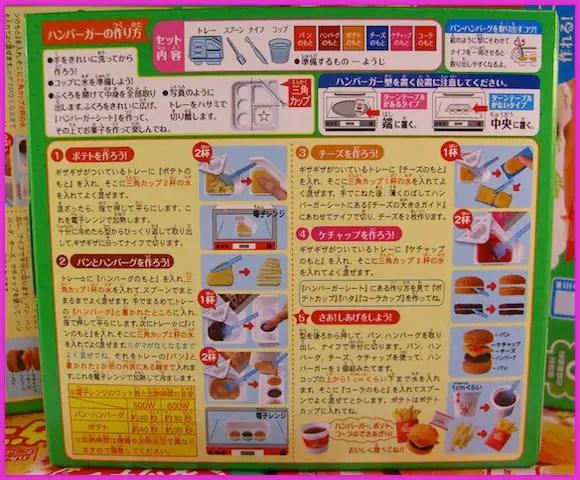 hamburguesapolvo0 - Mini Hamburguesas en polvo un invento asiático