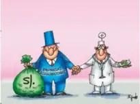 sanidadpublica1 - ¿Sanidad Pública o Privada? Se acelera la privatización de la sanidad