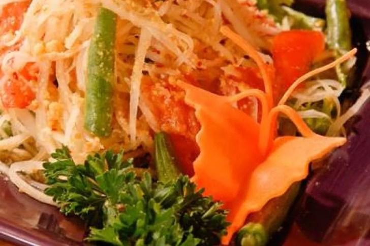 Yupha Thai Kitchen Courtesy