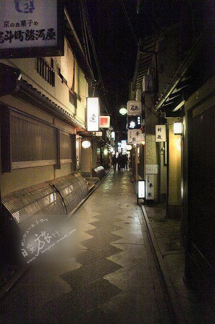 日本居酒屋文化
