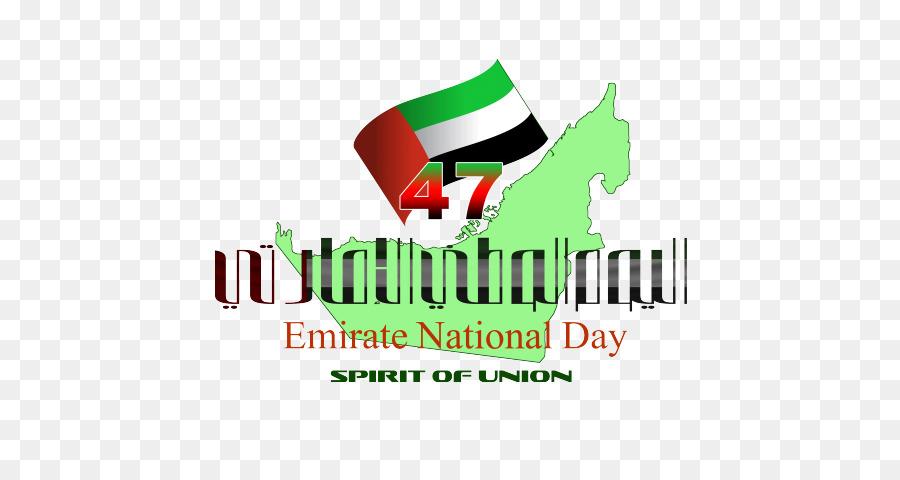 دبي شعار اليوم الوطني للمملكة العربية السعودية صورة بابوا نيو غينيا