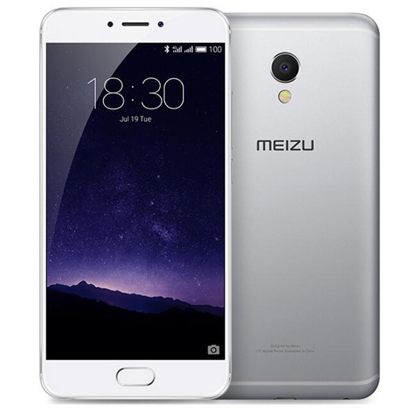 banggood Meizu MX6 MTK6797 Helio X20 2.3GHz 10コア SILVER(シルバー)