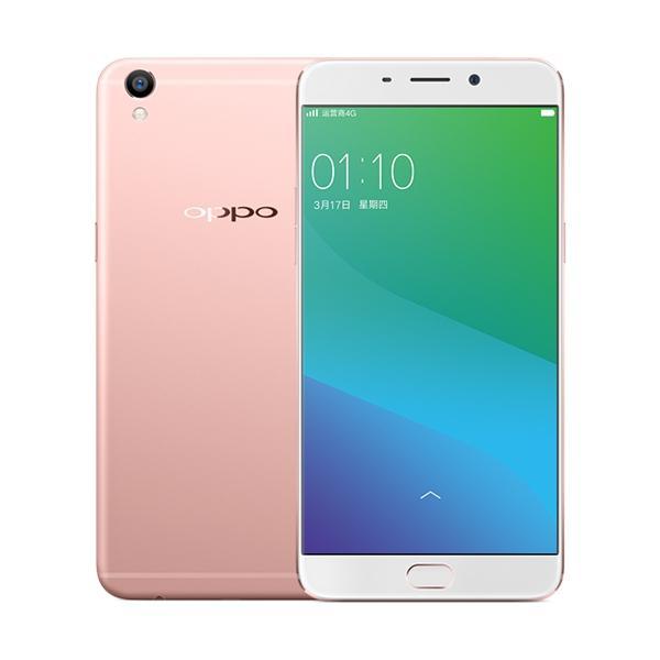 OPPO R9 Plus Snapdragon 652 MSM8976 1.8GHz 8コア