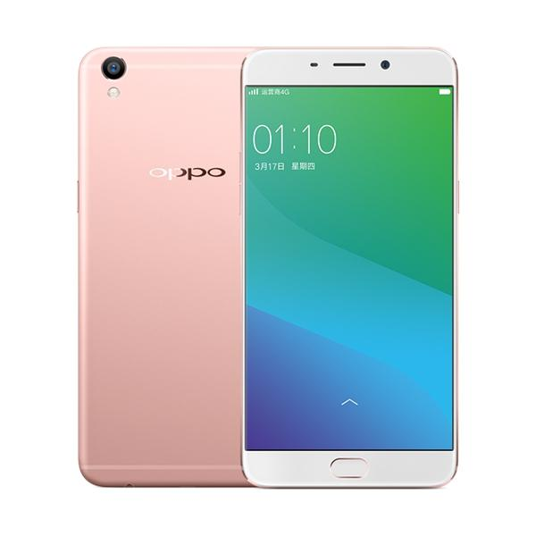 OPPO R9 Plus Snapdragon 652 MSM8976 1.8GHz 8コア
