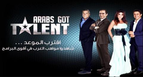 Shahid Live شاهد لايف Arabs Got Talent 3 الحلقة 5