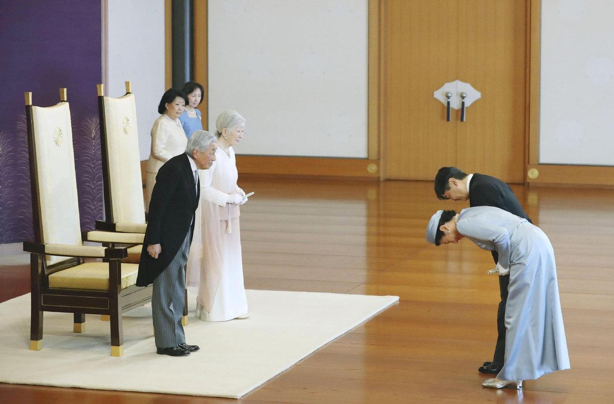 Japan To Announce New Royal Era Next Monday World Cn
