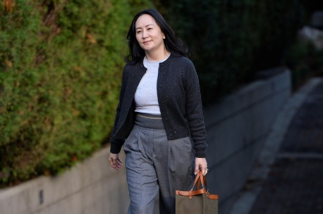 Meng Wanzhou case remains political despite Canada's attempts to cover up facts: FM spokesperson - Chinadaily.com.cn