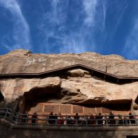 Mogao Grottoes world heritage site closed for epidemic control; China Daily