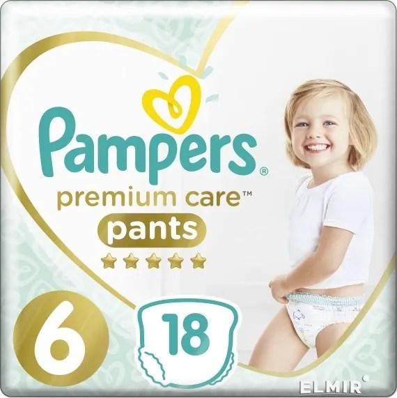 Подгузники-трусики Pampers Premium Care Pants Extra Large ...