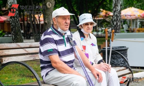 Эксперты прогнозируют снижение пенсий в России после 2030 ...